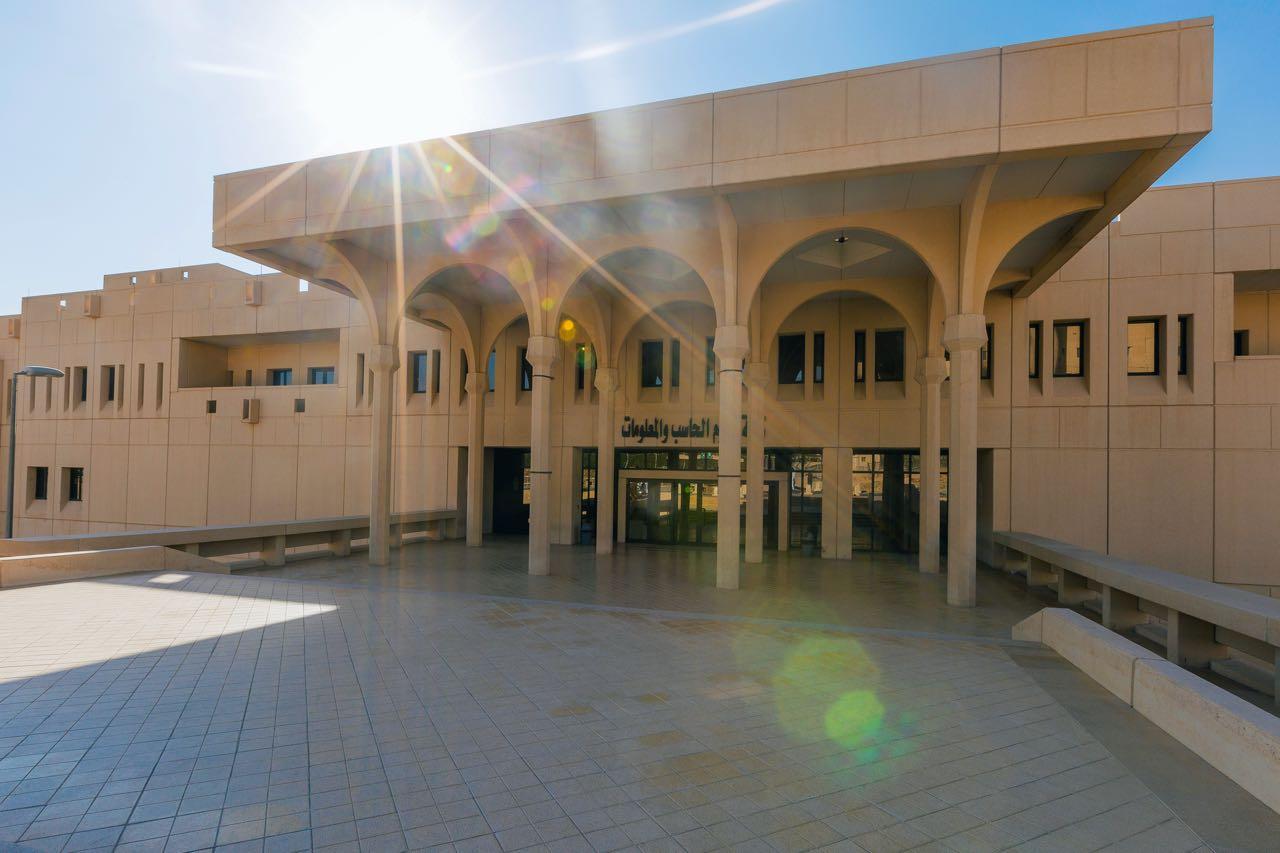 كلية علوم الحاسب والمعلومات -